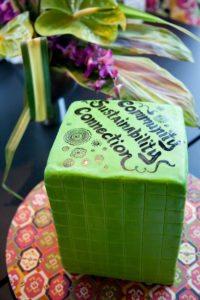 greencube_article